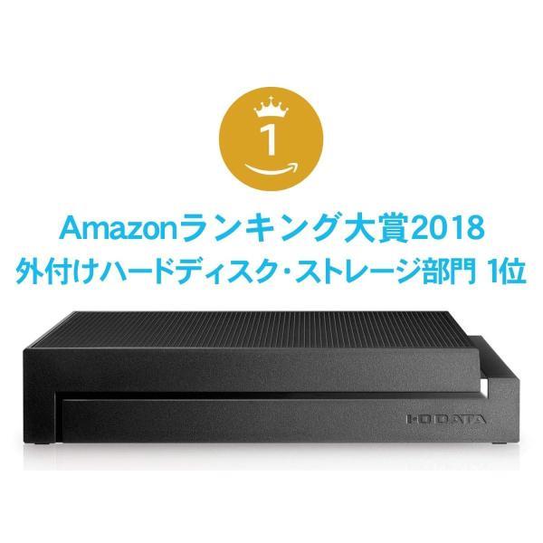 I-O DATA 外付けHDD ハードディスク 3TB テレビ録画 TV接続ガイド付 PS4 Mac 故障予測 日本製 土日サポート EX-HD3CZ|media-market|02