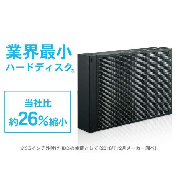 I-O DATA 外付けHDD ハードディスク 3TB テレビ録画 TV接続ガイド付 PS4 Mac 故障予測 日本製 土日サポート EX-HD3CZ|media-market|03