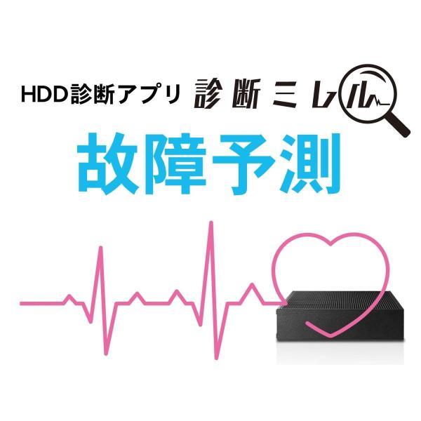 I-O DATA 外付けHDD ハードディスク 3TB テレビ録画 TV接続ガイド付 PS4 Mac 故障予測 日本製 土日サポート EX-HD3CZ|media-market|06