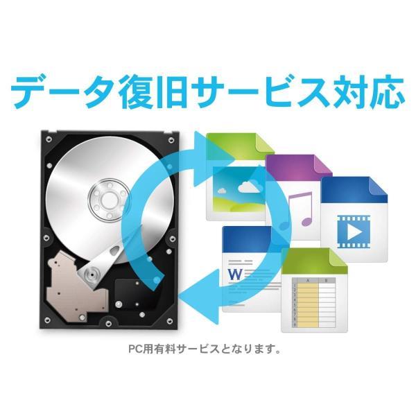 I-O DATA 外付けHDD ハードディスク 3TB テレビ録画 TV接続ガイド付 PS4 Mac 故障予測 日本製 土日サポート EX-HD3CZ|media-market|07
