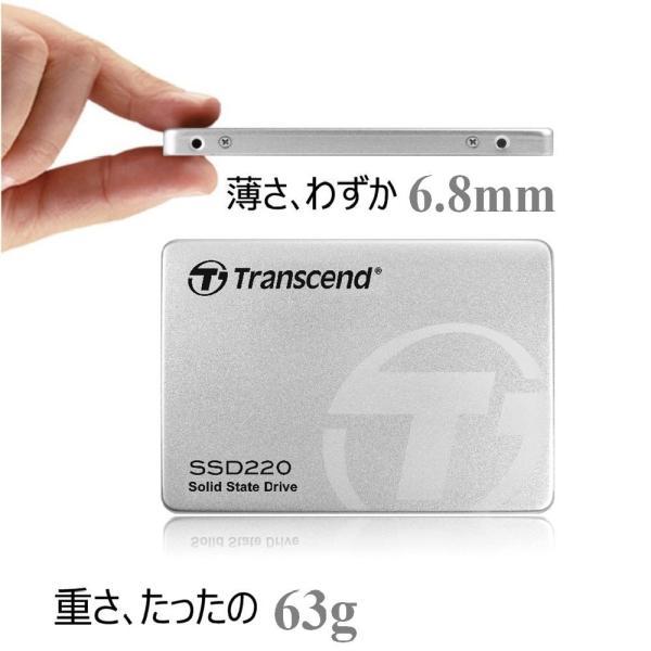 Transcend SSD 120GB 2.5インチ SATA3 6Gb/s 3D TLC NAND採用 3年保証 TS120GSSD220S|media-market|03