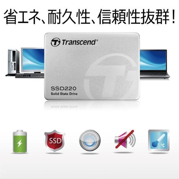 Transcend SSD 120GB 2.5インチ SATA3 6Gb/s 3D TLC NAND採用 3年保証 TS120GSSD220S|media-market|04