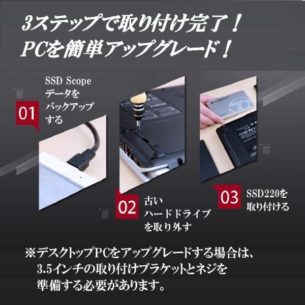 Transcend SSD 120GB 2.5インチ SATA3 6Gb/s 3D TLC NAND採用 3年保証 TS120GSSD220S|media-market|05