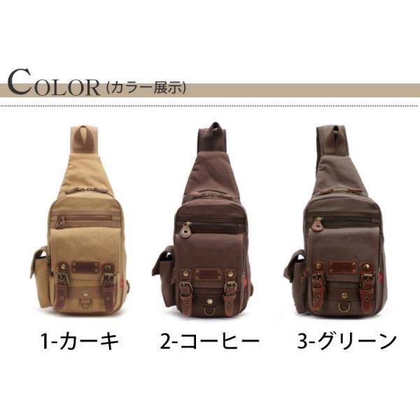 メンズ バッグ リュックサック リュック デイパック 送料無料 メンズバッグ カジュアル ボディバッグ ズック