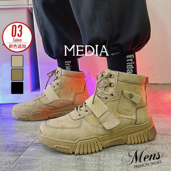 マーチンブーツ メンズ シューズ 靴 メンズファッション ショートブーツ ハイカット ブーツ 紳士靴 復古 厚底 カジュアルシューズ 秋冬 新作 送料無料 無地|media-saronstore