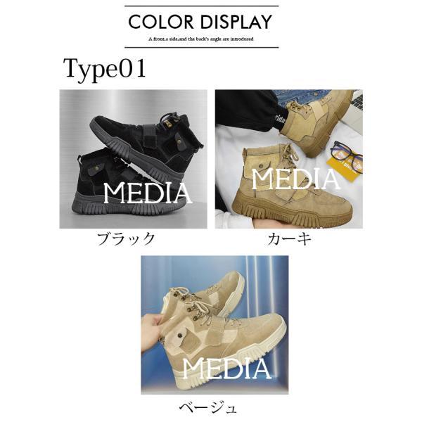 マーチンブーツ メンズ シューズ 靴 メンズファッション ショートブーツ ハイカット ブーツ 紳士靴 復古 厚底 カジュアルシューズ 秋冬 新作 送料無料 無地|media-saronstore|02
