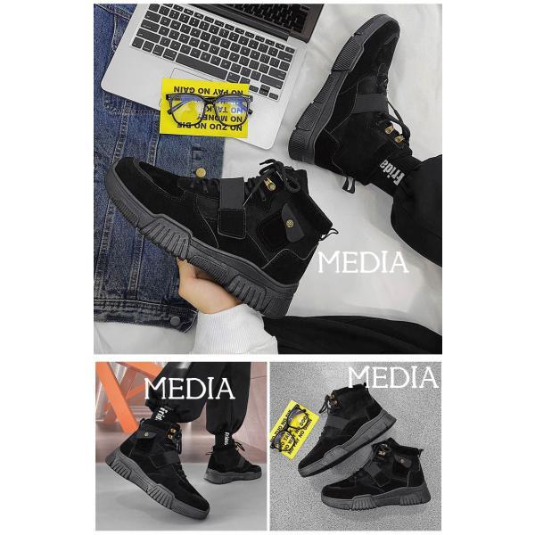 マーチンブーツ メンズ シューズ 靴 メンズファッション ショートブーツ ハイカット ブーツ 紳士靴 復古 厚底 カジュアルシューズ 秋冬 新作 送料無料 無地|media-saronstore|10