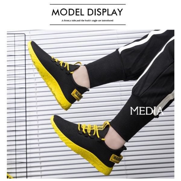 メンズ靴 シューズ メンズ 運動靴 ランニングシューズ スニーカー 靴 カジュアルシューズ おしゃれ 紳士靴 ズック靴 新作 media-saronstore 02