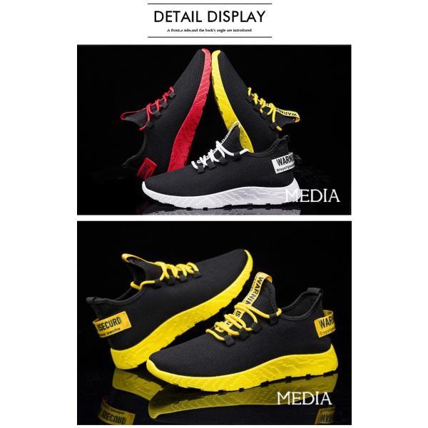 メンズ靴 シューズ メンズ 運動靴 ランニングシューズ スニーカー 靴 カジュアルシューズ おしゃれ 紳士靴 ズック靴 新作 media-saronstore 05
