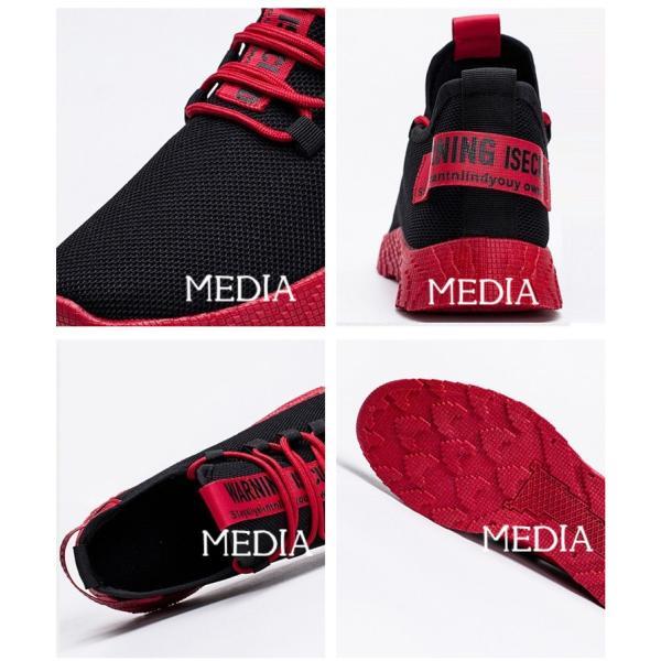 メンズ靴 シューズ メンズ 運動靴 ランニングシューズ スニーカー 靴 カジュアルシューズ おしゃれ 紳士靴 ズック靴 新作 media-saronstore 08