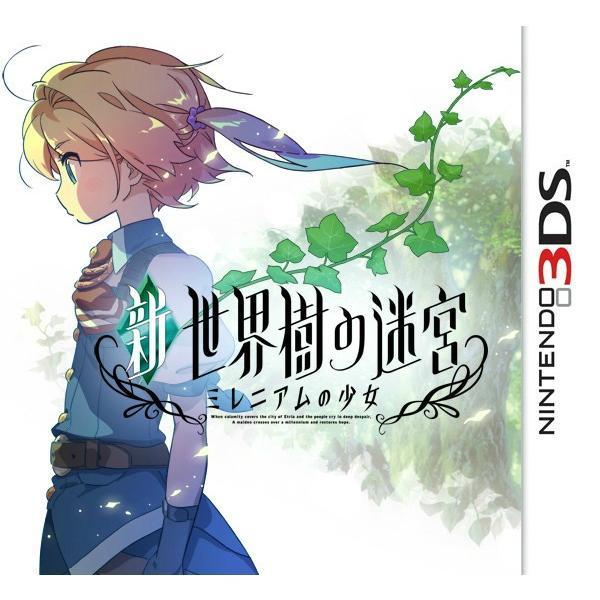 『中古即納』{3DS}新・世界樹の迷宮 ミレニアムの少女(20130627)