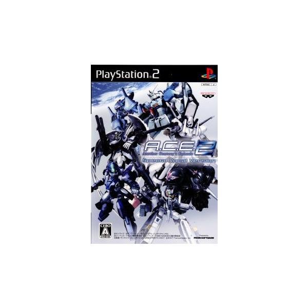 アナザー センチュリーズ エピソード2 スペシャル ボーカル バージョン [PS2]の画像