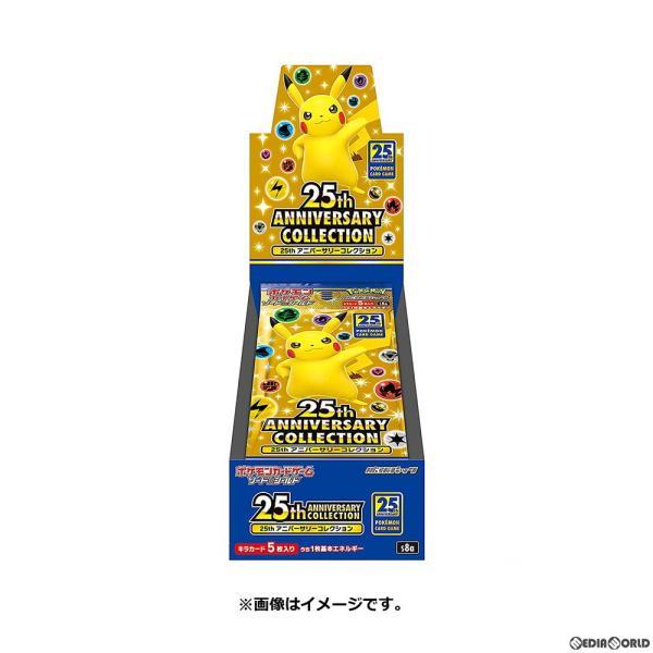 『予約前日出荷』{BOX}{TCG}キャンペーン特典付(4パック) ポケモンカードゲーム ソード&シールド 拡張パック「25th ANNIVERSARY COLLECTION」(16パック)