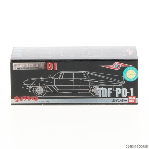 『中古 』{FIG}メタルメカコレクション01TDFPO-1ポインターウルトラセブン1/53完成品ミニカー(0073412)バン
