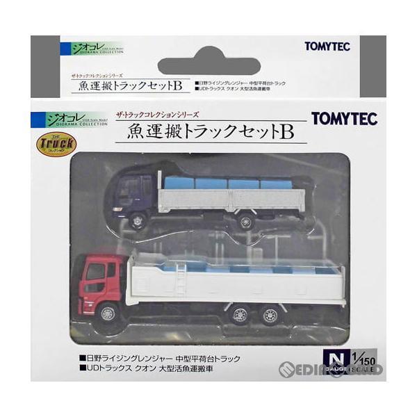 『新品』『お取り寄せ』{RWM}287896 ザ・トラックコレクション 魚運搬トラックセットB Nゲージ 鉄道模型 TOMYTEC(トミーテック)(20180429)