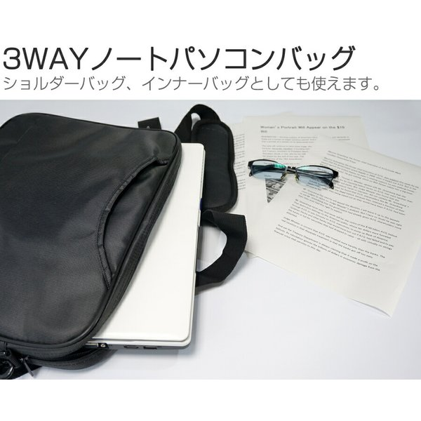 Lenovo ThinkPad P71 3WAYノートPCバッグ クリア光沢 液晶保護フィルム シリコンキーボードカバー 3点セット