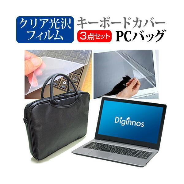 ドスパラ Critea VF-HEK 3WAYノートPCバッグ クリア光沢 液晶保護フィルム シリコンキーボードカバー 3点セット