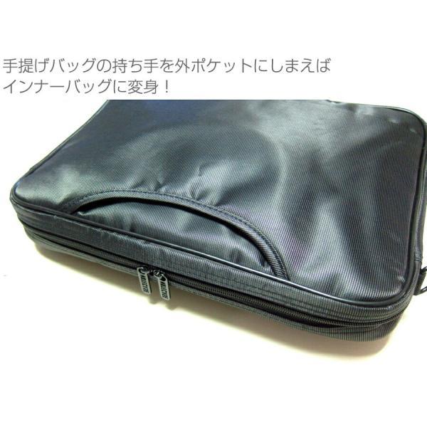 富士通 FMV LIFEBOOK UHシリーズ UH75/B1 3WAYノートPCバッグ クリア光沢 液晶保護フィルム シリコンキーボードカバー 3点セット