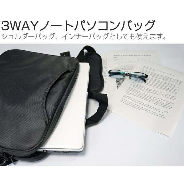 富士通 FMV LIFEBOOK SHシリーズ SH90/B3 3WAYノートPCバッグ 反射防止 液晶保護フィルム シリコンキーボードカバー 3点セット