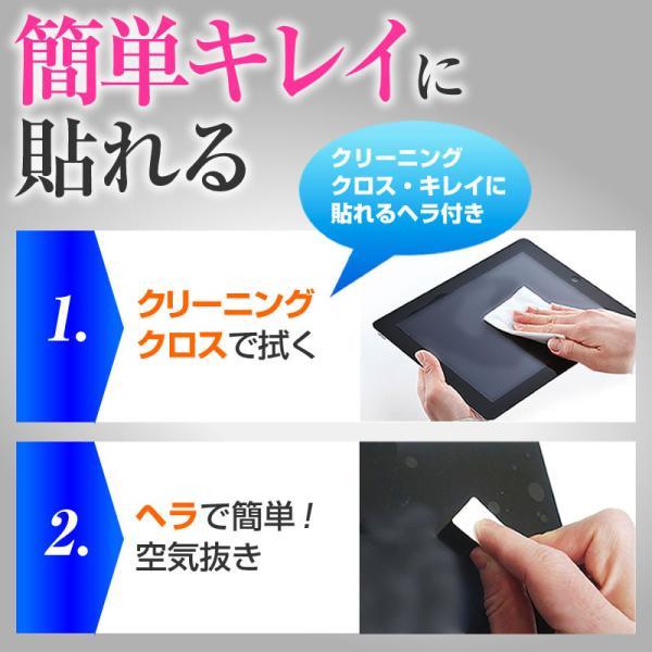 LGエレクトロニクス 27MU67-B 指紋防止 クリア光沢 液晶保護フィルム|mediacover|05