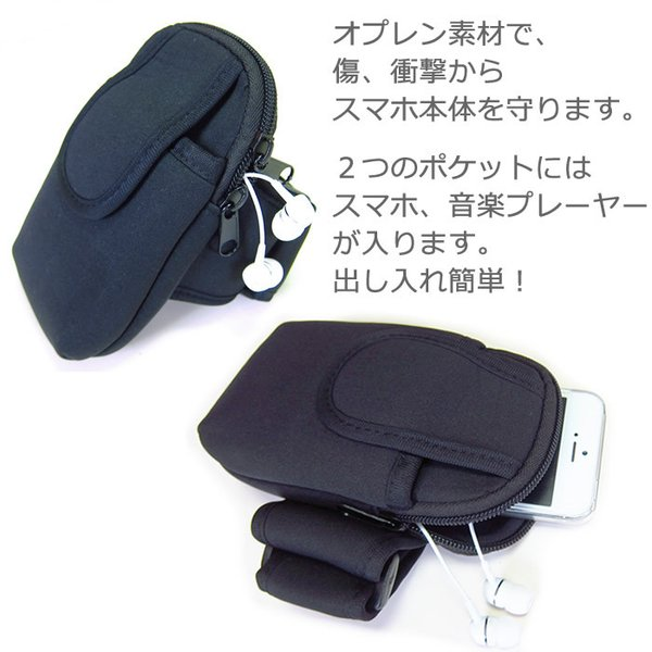 ASUS ROG Phone(6インチ]機種で使える アームバンドポーチ と ブルーライトカット 液晶保護フィルム セット ネオプレン製 スポーツポーチ|mediacover|04