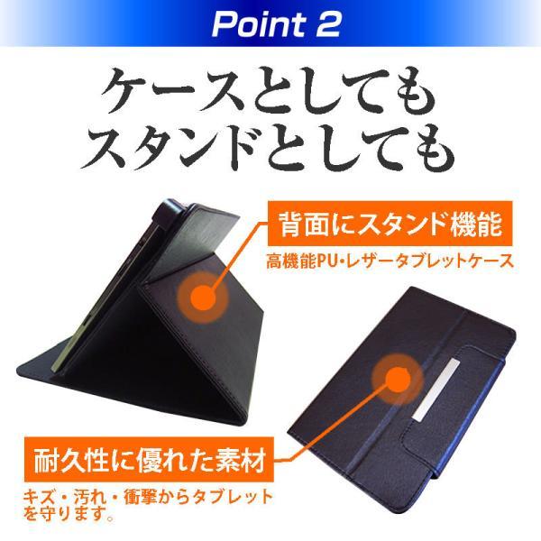 KEIAN WiZ KI8-BK(8インチ]機種で使える 指紋防止 クリア光沢 液晶保護フィルム と スタンド機能付き タブレットケース セット ケース カバー 保護フィルム|mediacover|04