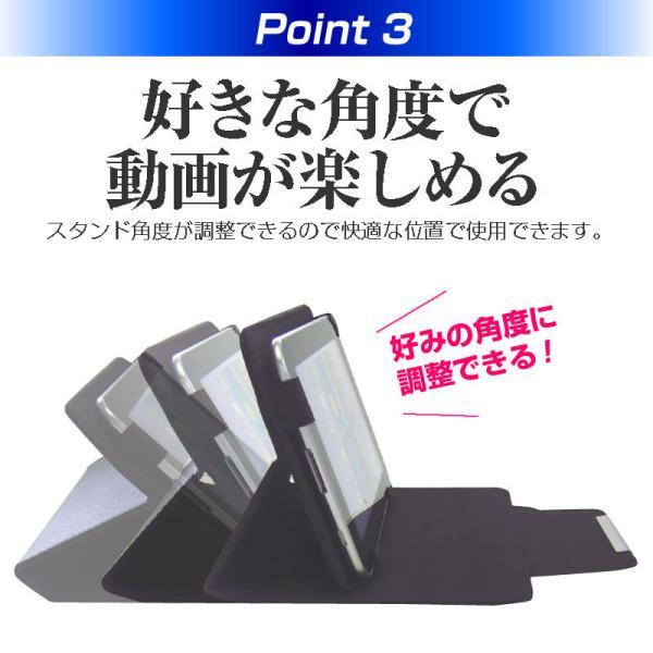 KEIAN WiZ KI8-BK(8インチ]機種で使える 指紋防止 クリア光沢 液晶保護フィルム と スタンド機能付き タブレットケース セット ケース カバー 保護フィルム|mediacover|05