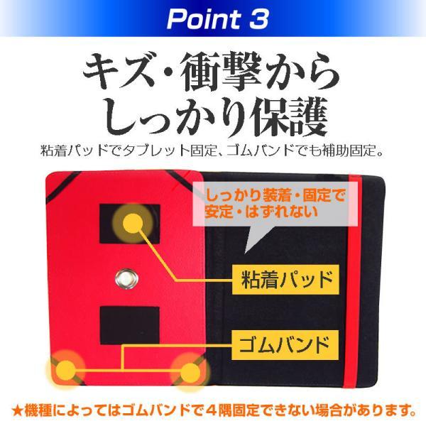 MARSHAL IRIE MAL-FWTVTB01(10.1インチ]機種で使える 360度回転 スタンド機能 レザーケース 赤 と 液晶保護フィルム 指紋防止 クリア光沢 セット mediacover 04