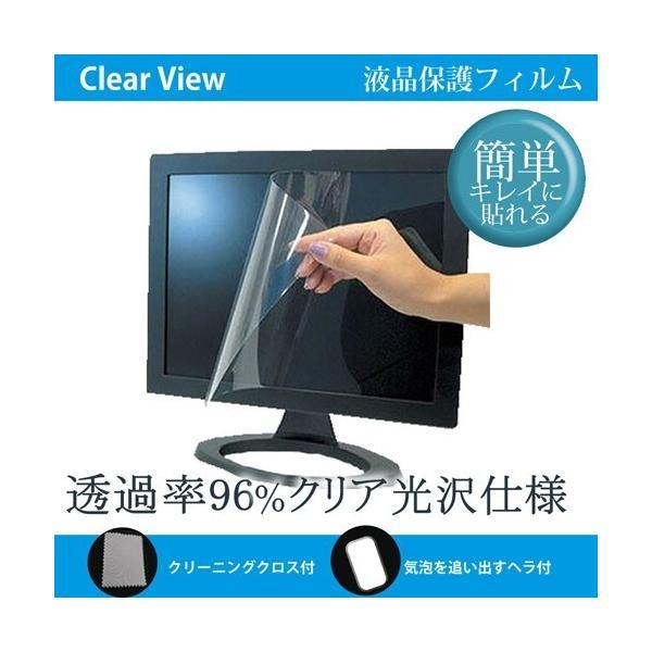 LGエレクトロニクス 27MU67-B クリア光沢液晶保護フィルム mediacover 02