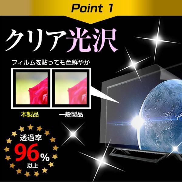 シャープ AQUOS LC-32E40 クリア光沢 指紋防止 液晶TV 保護フィルム 指紋防止 気泡レス加工  透過率96% くっきり鮮明 キズ防止