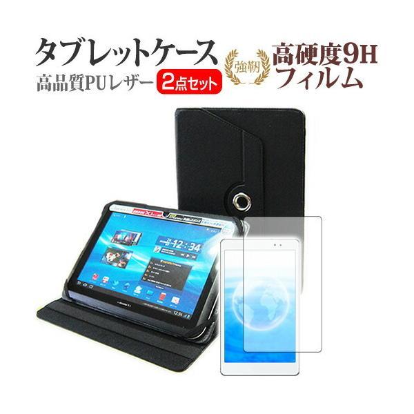 APPLE iPad Air 10.5インチ 第3世代 (10.5インチ) 機種で使える 360度回転 スタンド機能 レザーケース 黒 と 強化ガラス と 同等の 高硬度9H フィルム セット