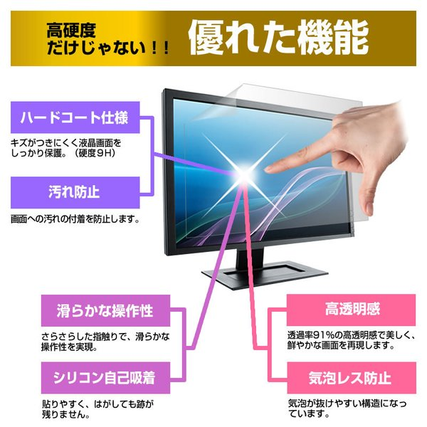 HP HP 22-b250jp スタンダードモデル 強化ガラス同等 高硬度9H 液晶保護フィルム キズ防止|mediacover|03