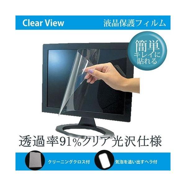 LGエレクトロニクス 27MU67-B 強化ガラス同等 高硬度9H 液晶保護フィルム クリア光沢 mediacover 02