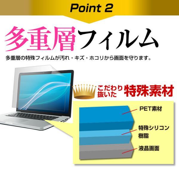 Dell ALIENWARE AREA-51m(17.3インチ)機種で使える クリア光沢 液晶保護フィルム と シリコンキーボードカバー|mediacover|05