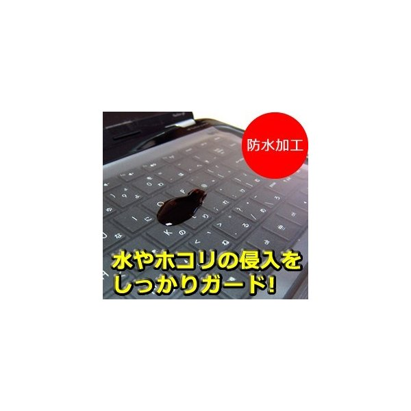 東芝 dynabook AZ65 シリコンキーボードカバー フリーカットタイプ|mediacover|03