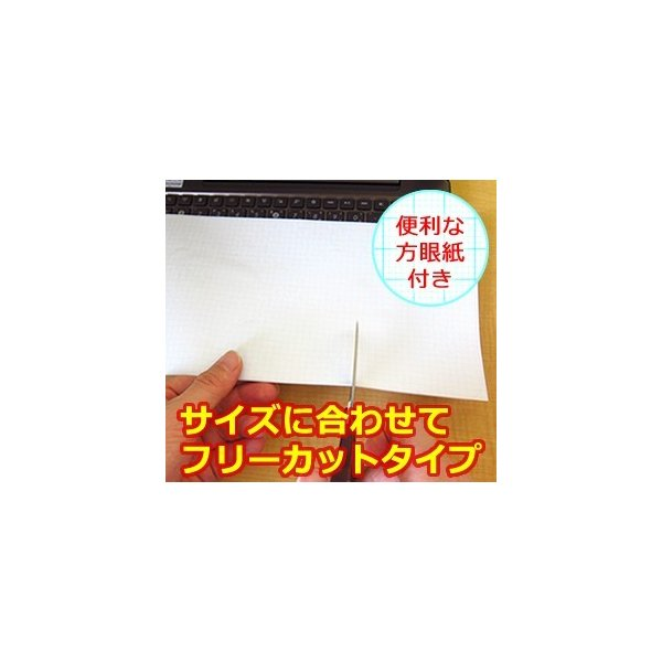 東芝 dynabook AZ65 シリコンキーボードカバー フリーカットタイプ|mediacover|04