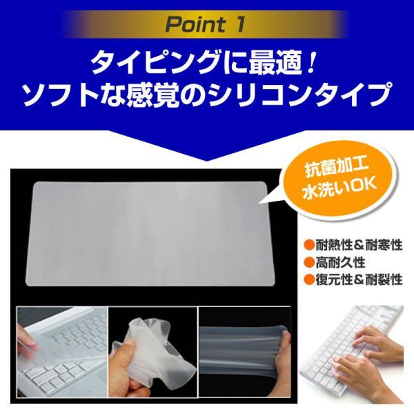 Lenovo Ideapad 330(15.6インチ]機種で使える シリコン製キーボードカバー キーボード保護|mediacover|04