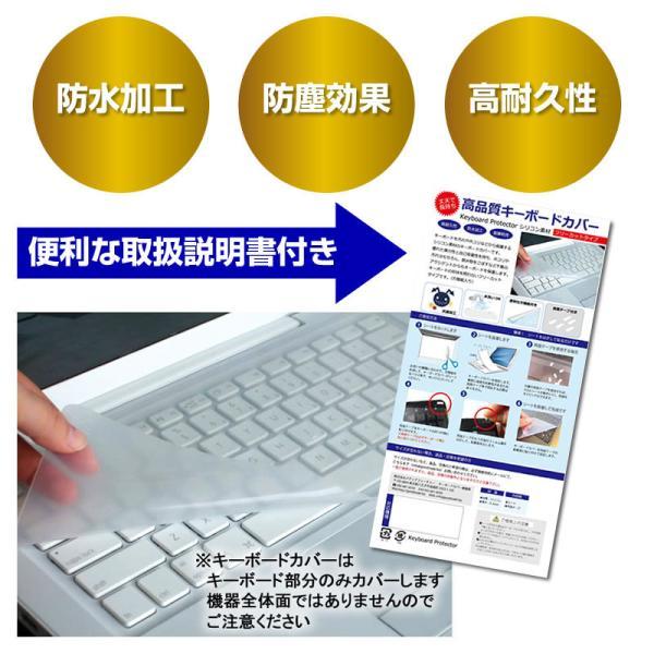 Lenovo Ideapad 330(15.6インチ]機種で使える シリコン製キーボードカバー キーボード保護|mediacover|06
