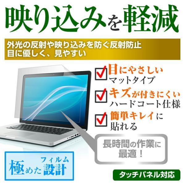 HP Pavilion Laptop 13(13.3インチ)機種で使える 反射防止 液晶保護フィルム と シリコンキーボードカバー mediacover 02