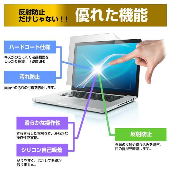 HP Pavilion Laptop 13(13.3インチ)機種で使える 反射防止 液晶保護フィルム と シリコンキーボードカバー mediacover 03