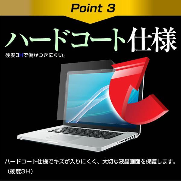 HP Pavilion Laptop 13(13.3インチ)機種で使える 反射防止 液晶保護フィルム と シリコンキーボードカバー mediacover 06