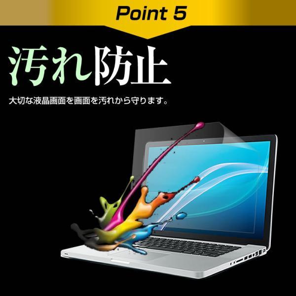 HP Pavilion Laptop 13(13.3インチ)機種で使える 反射防止 液晶保護フィルム と シリコンキーボードカバー mediacover 08