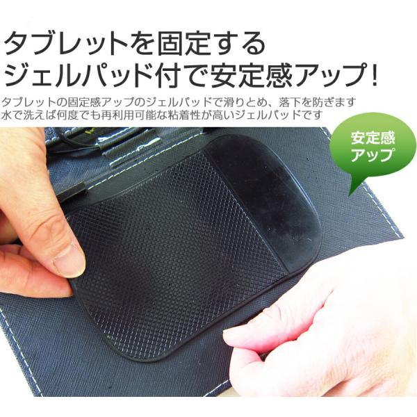 Amazon Fire HD 8MicroUSB接続専用キーボード付ケース 反射防止液晶保護フィルム セット|mediacover|07