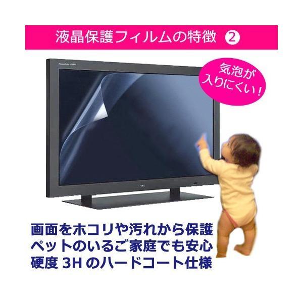 maxzen J24SK02 反射防止 液晶保護フィルム|mediacover|04