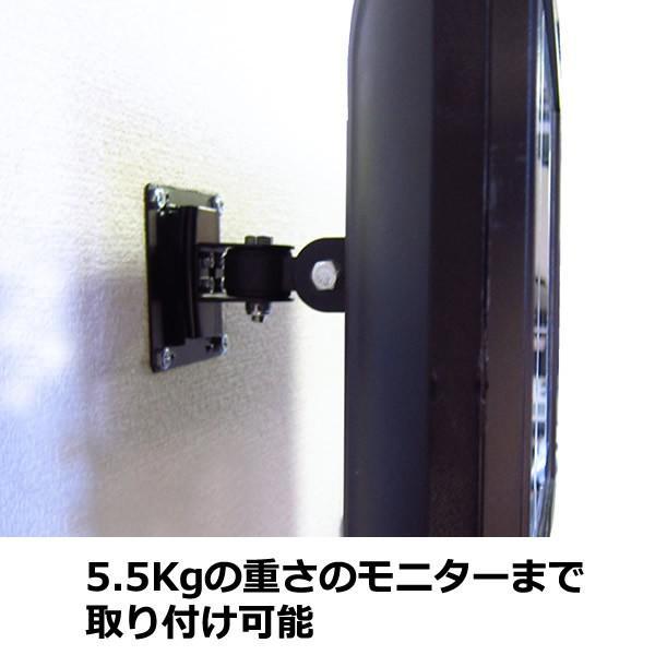 IIYAMA ProLite E2083HSD-2 E2083HSD-B2 VESA規格 液晶モニター 壁掛け マウントキット