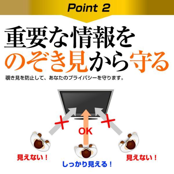 LGエレクトロニクス 27MU67-B のぞき見防止 プライバシー フィルター 左右 覗き見防止|mediacover|05