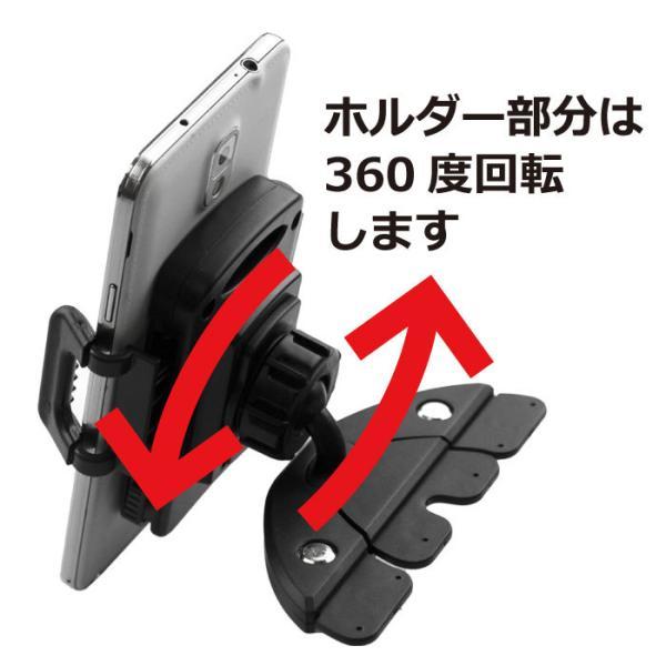 京セラ TORQUE G03 車載 CD スロット スマホホルダー と 反射防止 液晶保護フィルムセット|mediacover|06