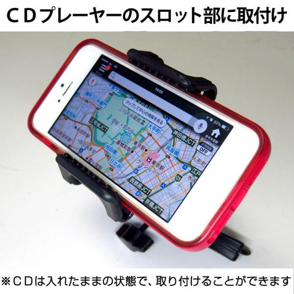 Apple iPhone X(5.8インチ]機種で使える 車載CDスロット用 スマホホルダー と クリーニングクロスセット|mediacover|03