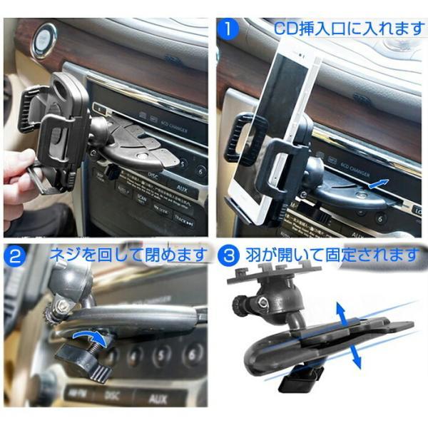 Apple iPhone X(5.8インチ]機種で使える 車載CDスロット用 スマホホルダー と クリーニングクロスセット|mediacover|04
