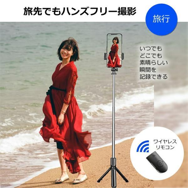Google Pixel 3a (5.6インチ) 機種で使える 自撮棒 セルカ棒 と 反射防止 液晶保護フィルムセット 伸縮最長1100mm|mediacover|04